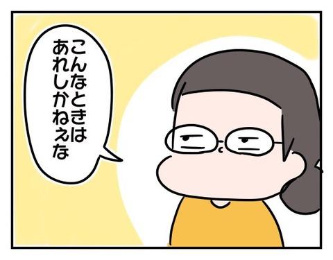 IMG_5937