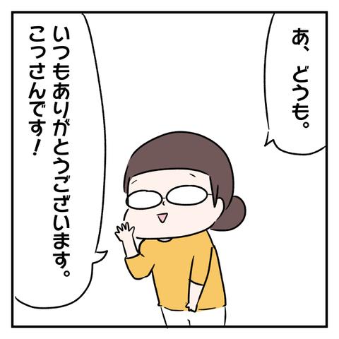 IMG_9058