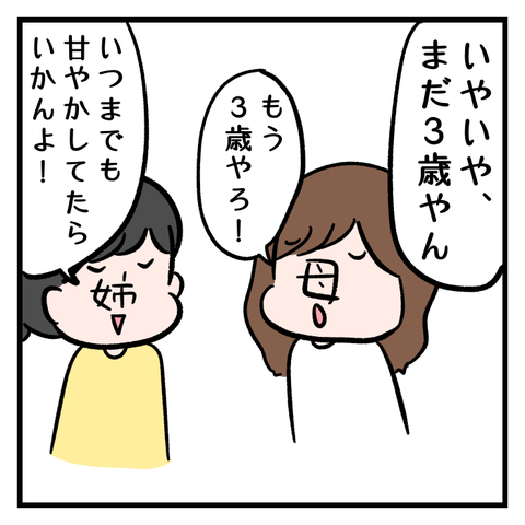 IMG_4539
