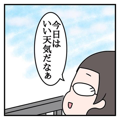 IMG_5111
