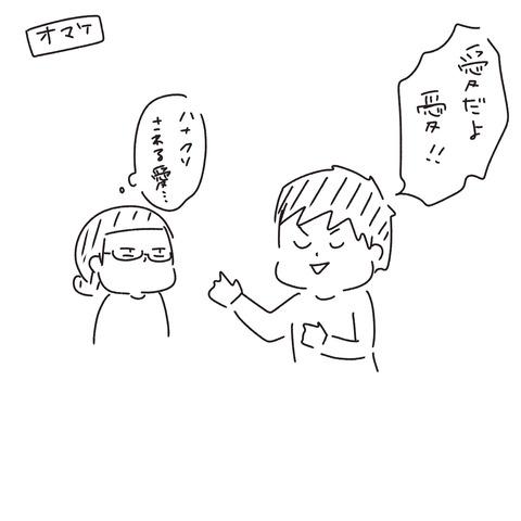 鼻くそ_005