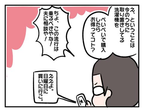 IMG_6316