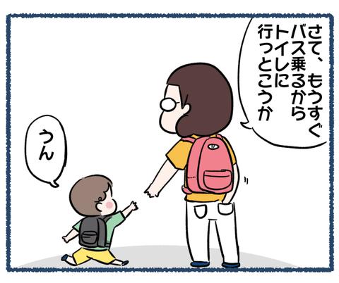 IMG_1115