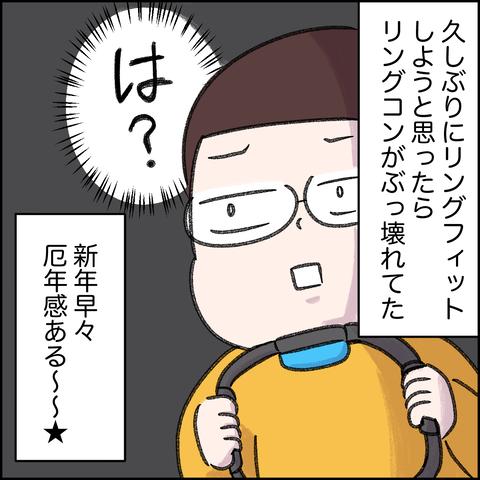 IMG_9620