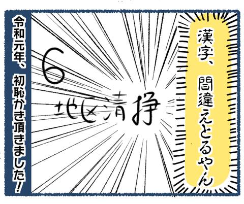 IMG_8881