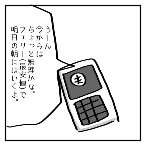 1512459161467
