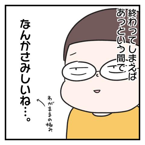 IMG_9049