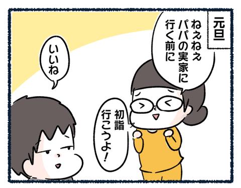 IMG_6777