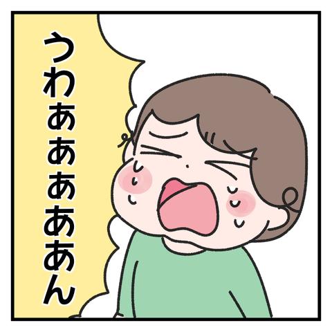 IMG_7974
