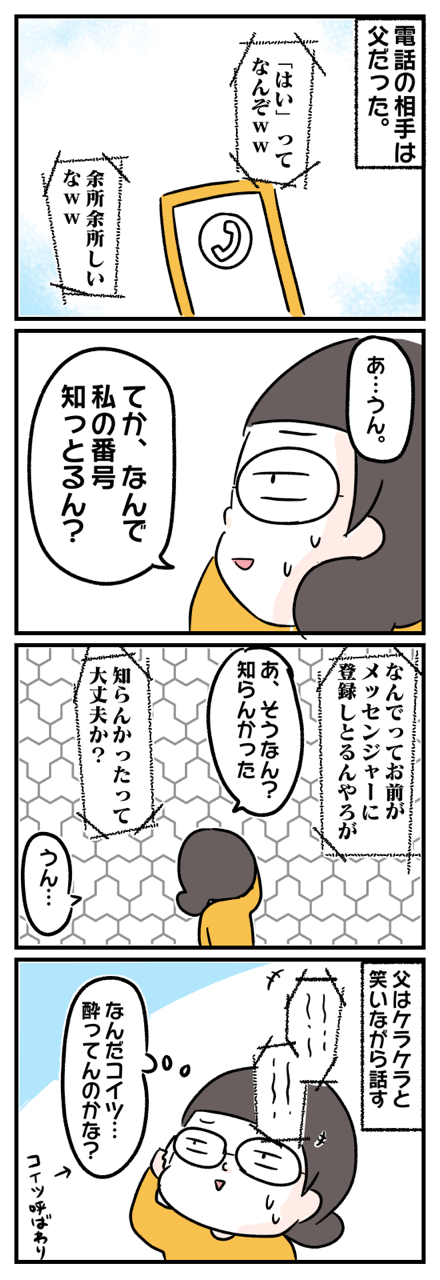 IMG_7502