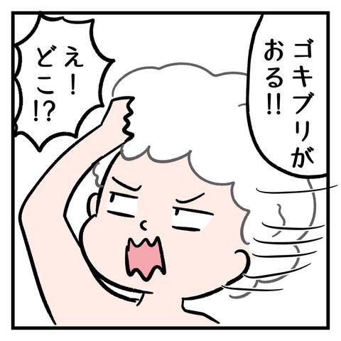 IMG_4319