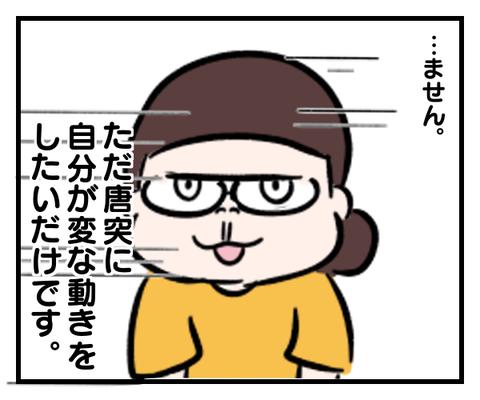 IMG_9895