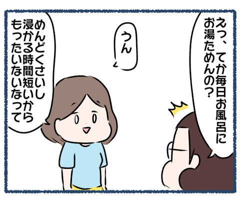 IMG_1102