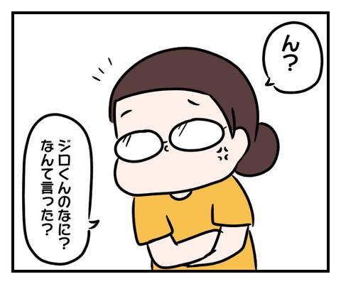 IMG_9483