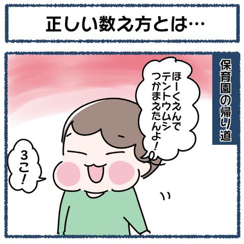 IMG_8769