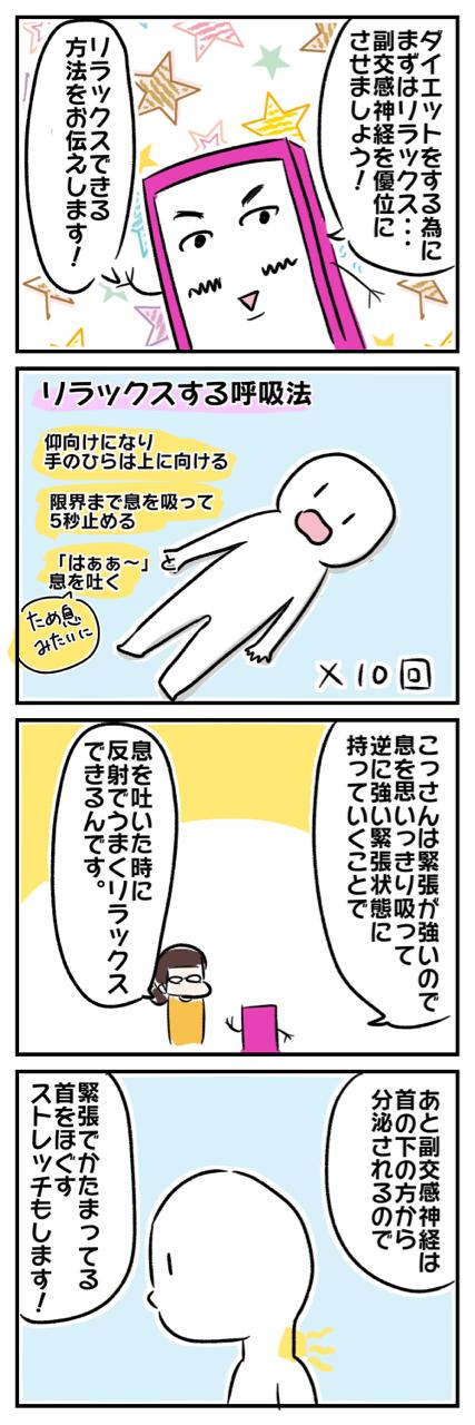 IMG_8514