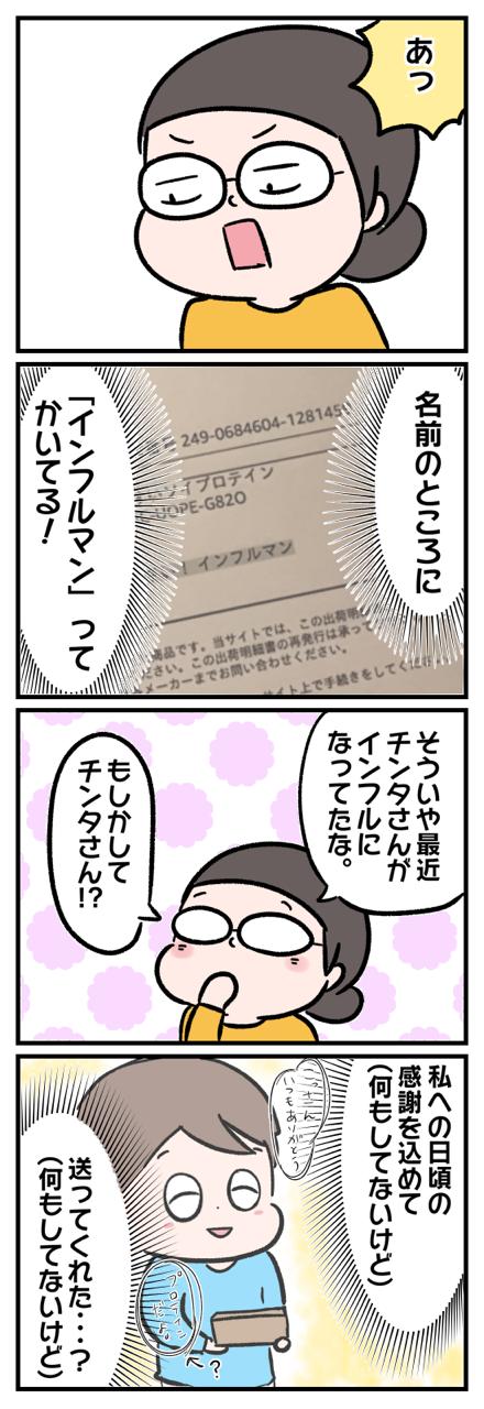 IMG_7890