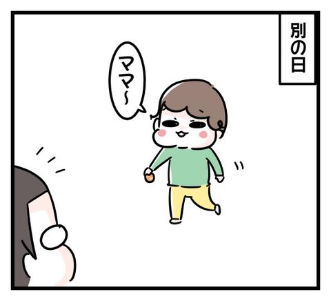 IMG_5531