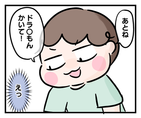 IMG_9828