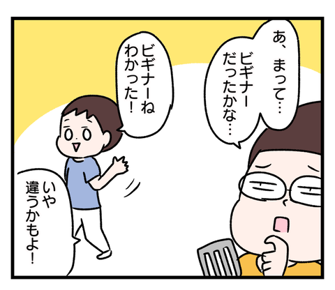IMG_5695