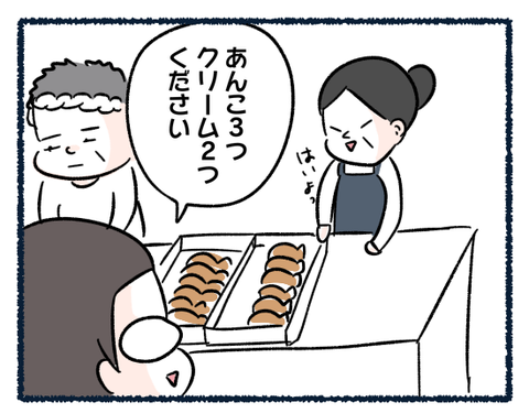 IMG_6782