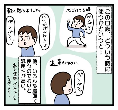 IMG_2193