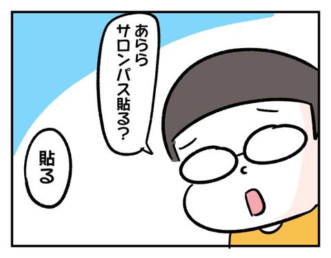 IMG_6158