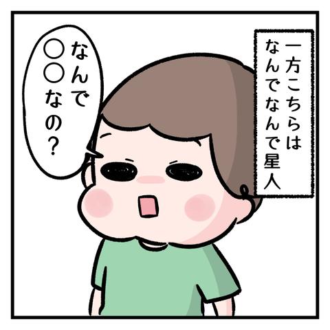 IMG_4303