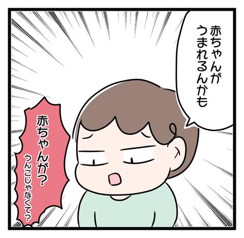 IMG_5237