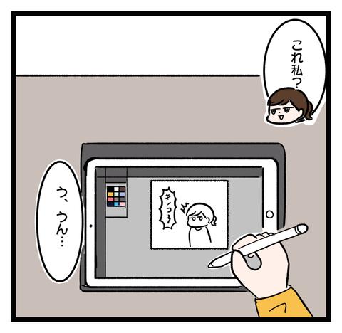 IMG_2469