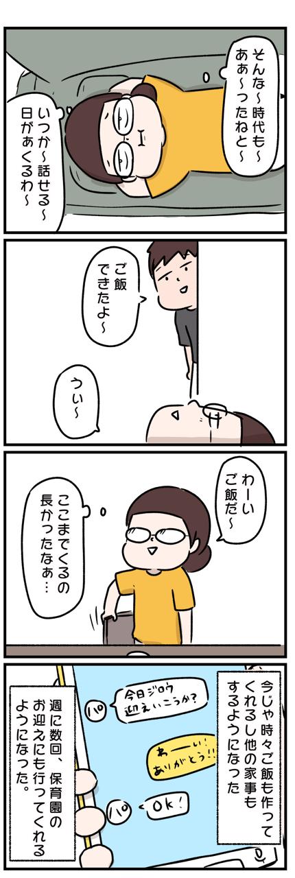 IMG_6248