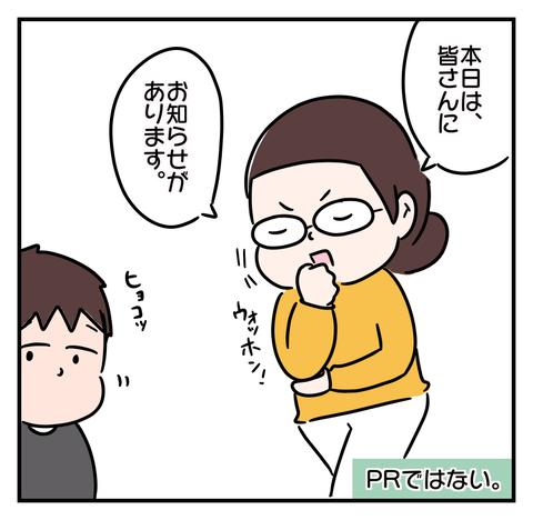 IMG_2107