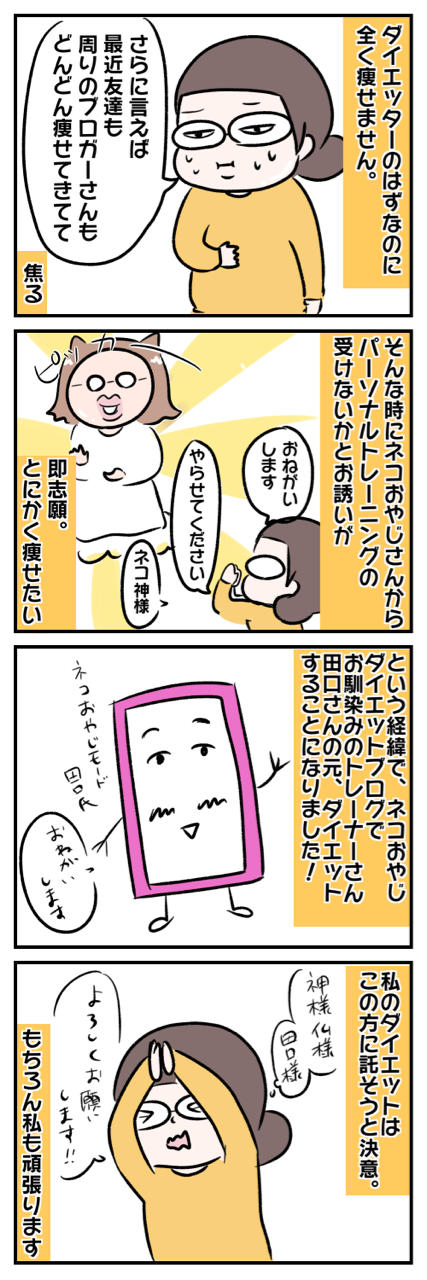 IMG_8407