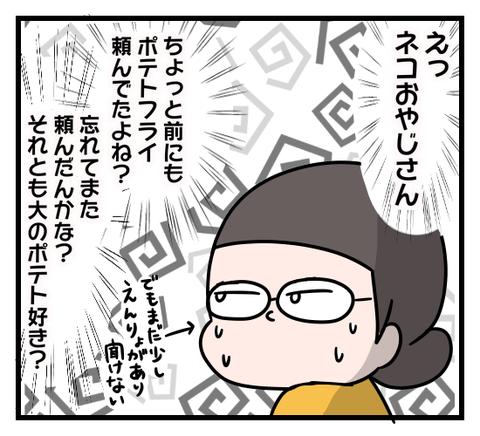IMG_5361