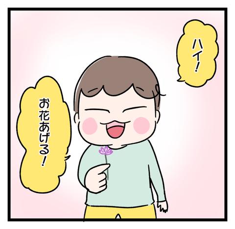 IMG_2139