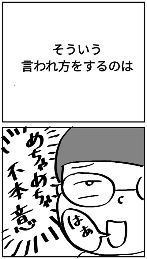 無題108