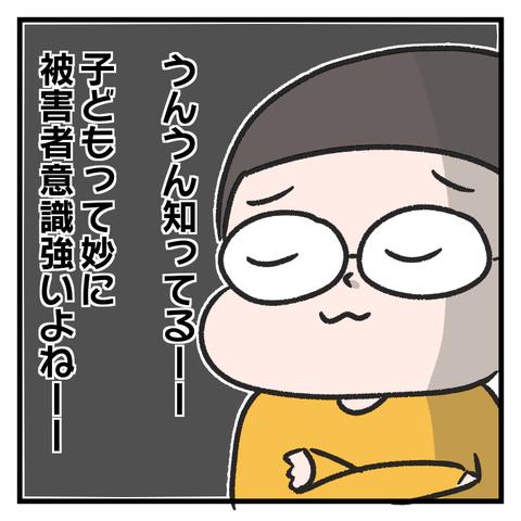 IMG_7977