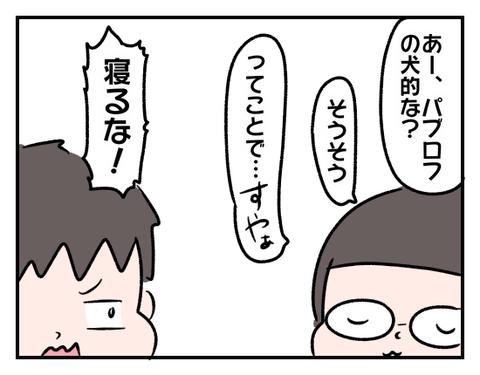 IMG_6051