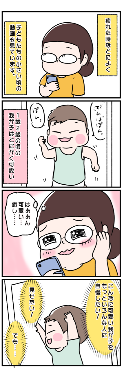 IMG_6129