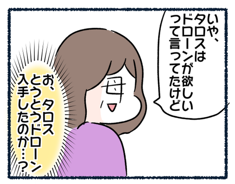 IMG_6898
