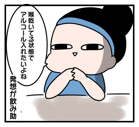 IMG_5317