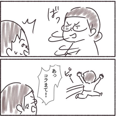 夢の話_004