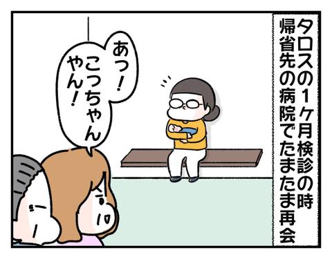 IMG_7198