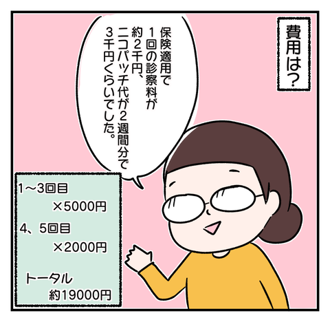 IMG_2113