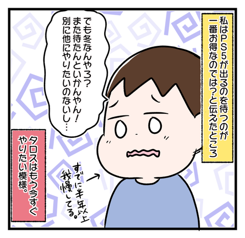 IMG_4813