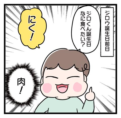 IMG_5179