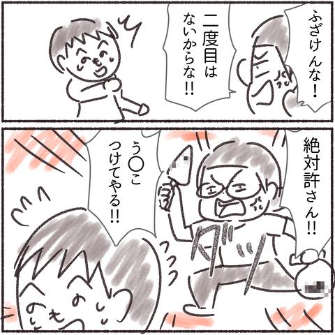夢の話_007