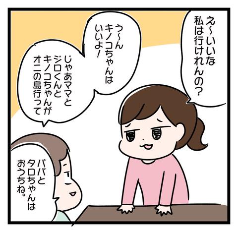 IMG_5339