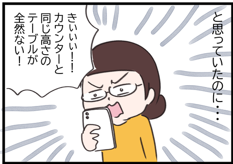 学習机PR4