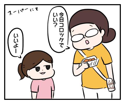 IMG_9494